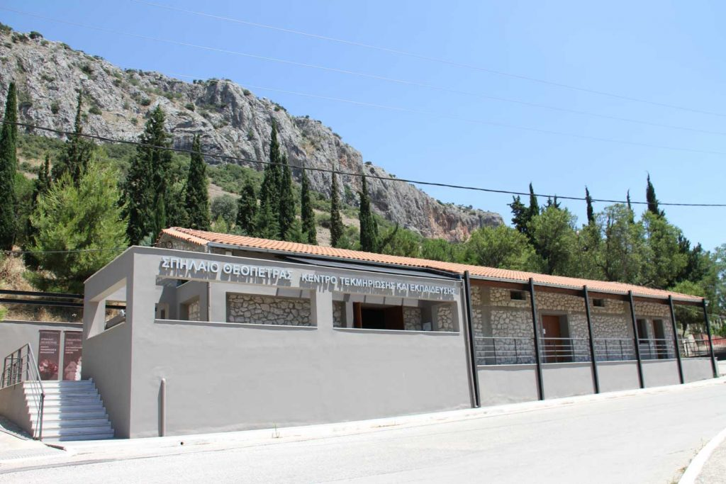 Documentation and Education Center of Theopetra Cave
