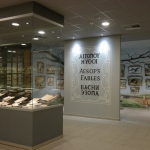 Hellenic Culture Museum